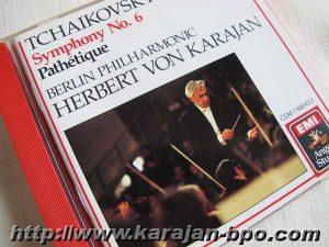 カラヤン&ベルリンフィルおすすめ名盤(CD)