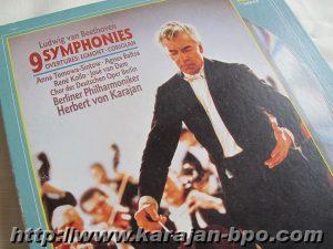 カラヤン&ベルリンフィルおすすめ名盤(DVD)