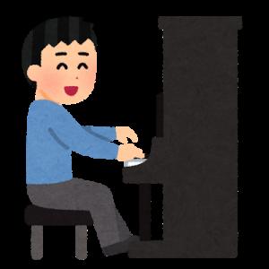 【短期上達】バイエル以外の初心者シニア用ピアノ教本のおすすめは?
